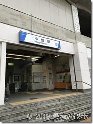 s-IMG_3236